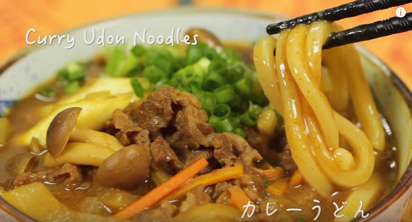 Udon_Noodle_Soup